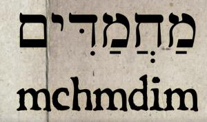 mchmdim