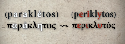periklytos